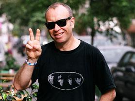 Yoav Kutner
